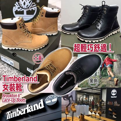 Picture of Timberland 女裝靴