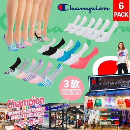 Picture of *貨品已截單* A P4U 1底: Champion 女裝條紋防敏透氣短襪 (1套6對)