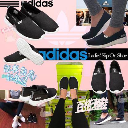 Picture of Adidas Super Cloud 女裝輕量運動鞋 (黑色)