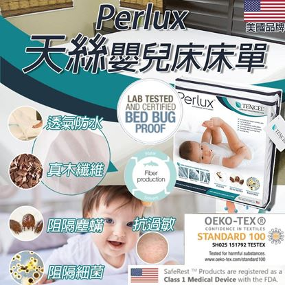 Picture of SafeRest Perlux Tencel Crib Protector