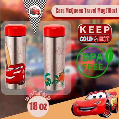 Picture of Cars McQueen Travel Mug(18oz)