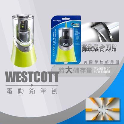 Picture of Westcott 電動鉛筆刨