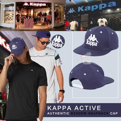 圖片 KAPPA休閒運動Cap帽(藍色)