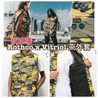 Picture of Rothco x Vitriol 夾棉背心外套 (迷彩色)