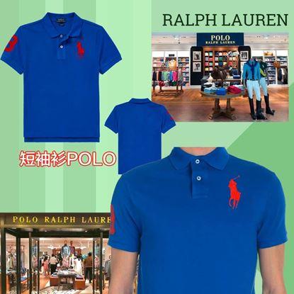 圖片 Ralph Lauren 中童大馬短袖衫 彩藍色