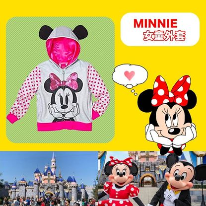 圖片 Minnie 女童外套