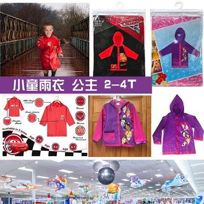 圖片 Disney 小童雨衣 公主 2-4T
