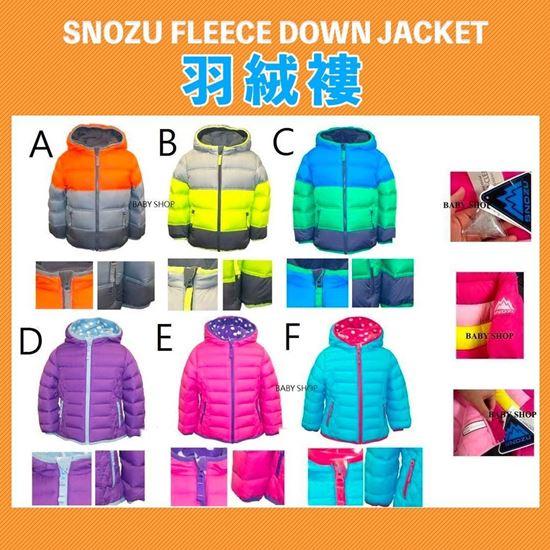 圖片 Snozu Fleece Down Jacket 80%羽絨褸