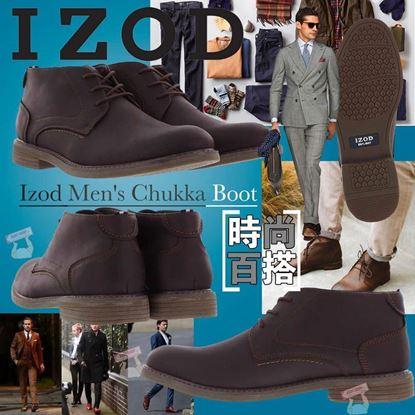 Picture of IZOD Chukka Boot 男裝短靴 (深啡色)