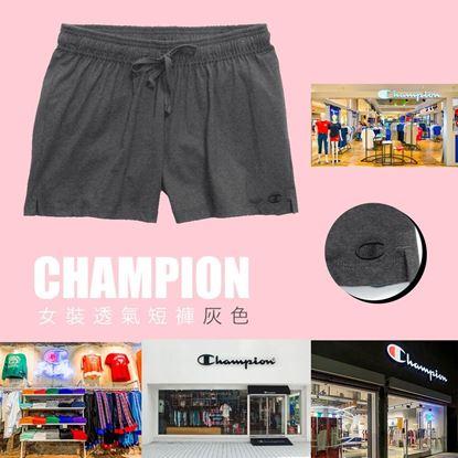 Picture of Champion 女裝透氣短褲 灰色 S