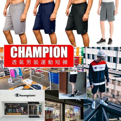 圖片 Champion 透氣男裝運動短褲