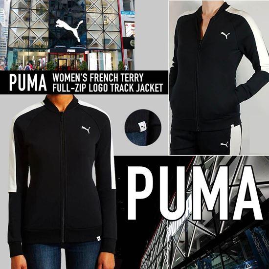 Picture of **貨品已截單**A P4U 9底: PUMA French Terry 女裝拉鏈Logo外套 黑色 S