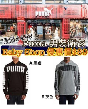 Picture of Puma 男裝大LOGO有帽衛衣