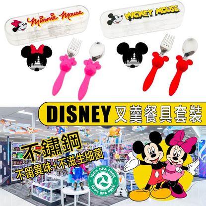 Picture of Disney 叉羹餐具套裝