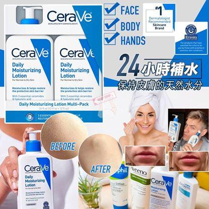 圖片 **貨品已截單**A P4U 12底: CeraVe長效清爽保濕乳(一套兩支)