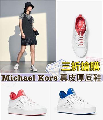 圖片 Michael Kors 女裝小白鞋 (紅色)