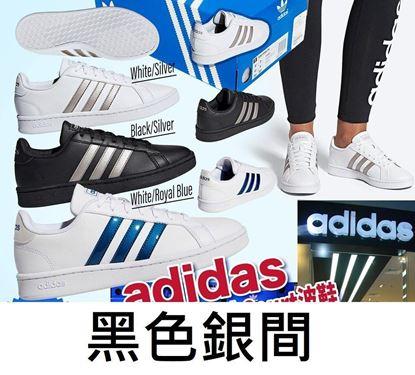 圖片 Adidas Grand Court 復刻版波鞋 (黑色銀間)