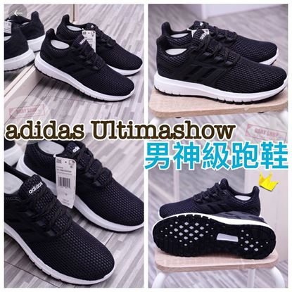 Picture of Adidas Ultimashow 男裝黑色白底跑鞋