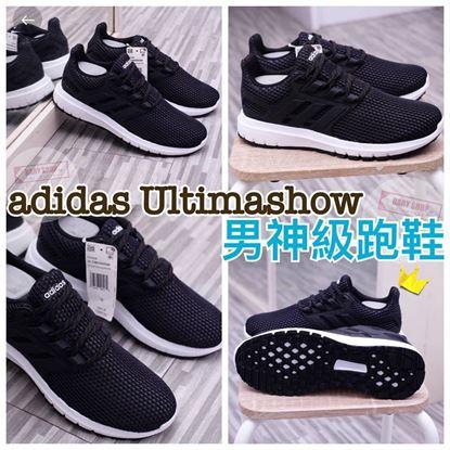 圖片 Adidas Ultimashow 男裝黑色白底跑鞋