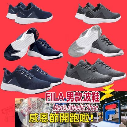 Picture of FILA Athletic 男裝跑鞋 (VERSO) 深藍色
