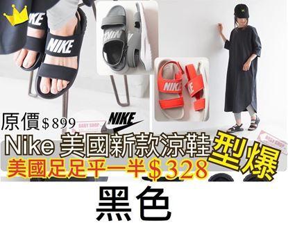 Picture of Nike Tajun 女裝涼鞋 黑色