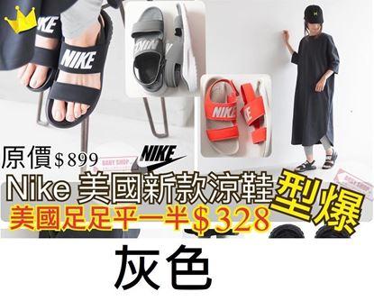 圖片 Nike Tajun 女裝涼鞋 灰色