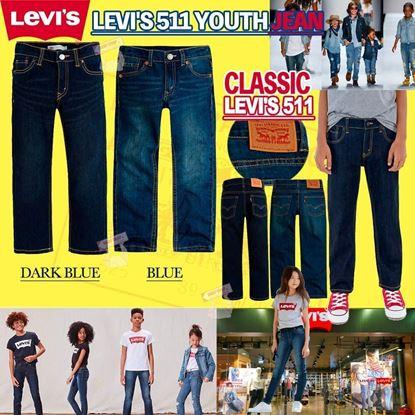 Picture of Levis 511 童裝牛仔長褲 深藍色