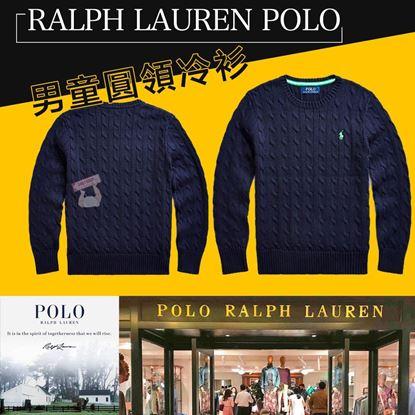 Picture of Ralph Lauren 男童圓領冷衫 深藍色 4T
