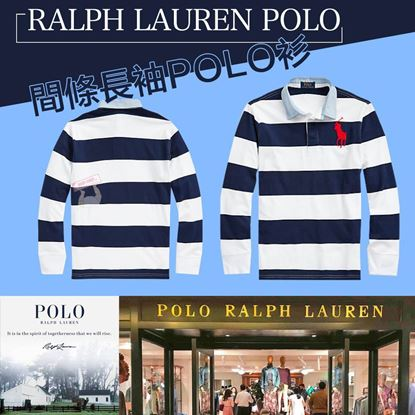 Picture of Ralph Lauren Polo 間條長袖POLO衫 3T