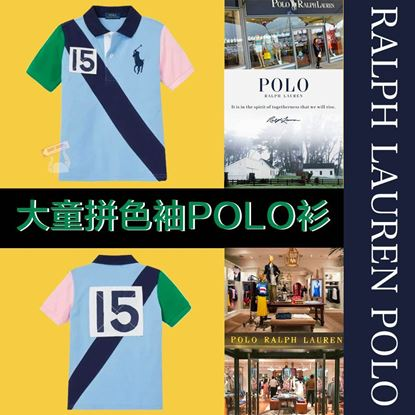 Picture of Ralph Lauren Polo 大童拼色袖POLO衫 L