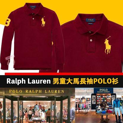 Picture of Ralph Lauren 男童大馬長袖POLO衫  酒紅色 7T
