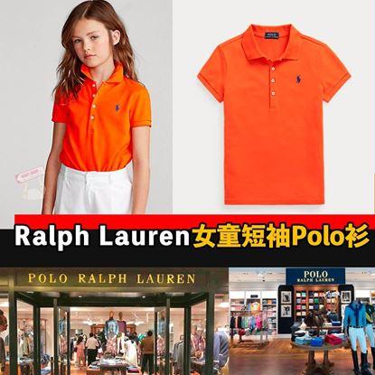 Picture of Ralph Lauren 女童短袖Polo衫 (橙色)