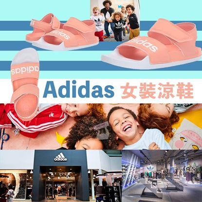 Picture of Adidas 女裝涼鞋 粉紅色
