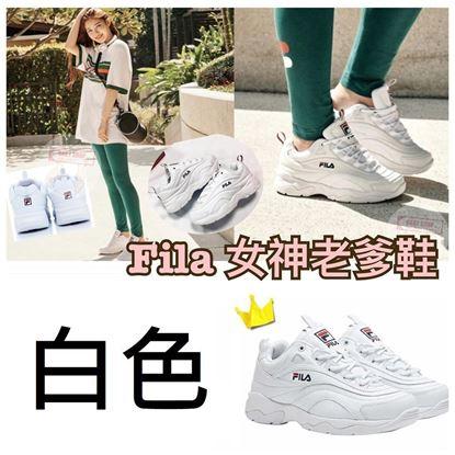 Picture of FILA 女神厚底老爹鞋 (白色)