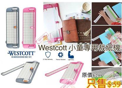 Picture of Westcott 小童專用裁紙機 (顏色隨機)