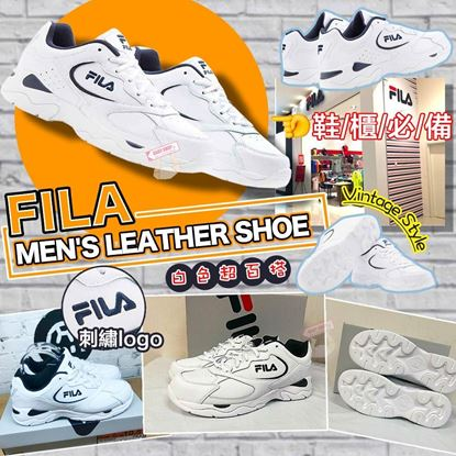 圖片 *貨品已截單* A P4U 10中: Fila 男裝厚底鞋