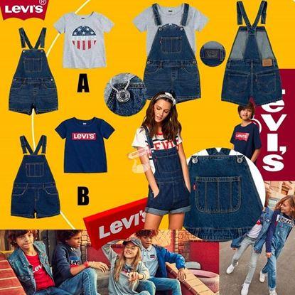 圖片 *貨品已截單* A P4U 10中: Levi's 中童工人褲套裝