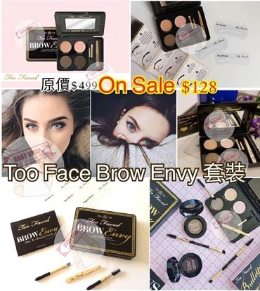 Picture of Too Faced Brow Envy 眉粉套裝