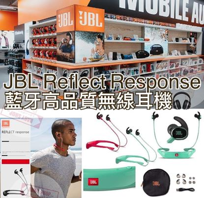 Picture of JBL Reflect Response 藍芽耳機 (顏色隨機)