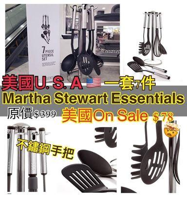 Picture of Martha Stewart 不鏽鋼手柄廚具 (1套7件)