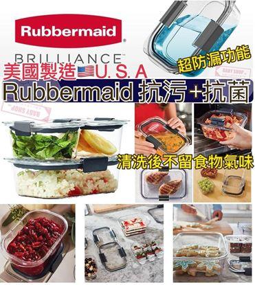 Picture of Rubbermaid 仿玻璃食物盒連蓋 (1套6件)