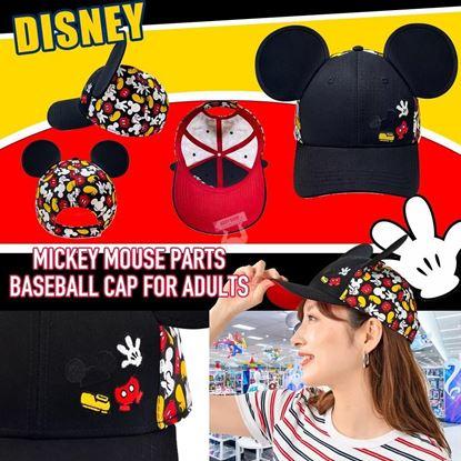 圖片 Disney 米奇棒球帽
