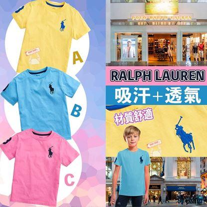 Picture of *貨品已截單* A P4U 空運: Ralph Lauren 小童短袖衫