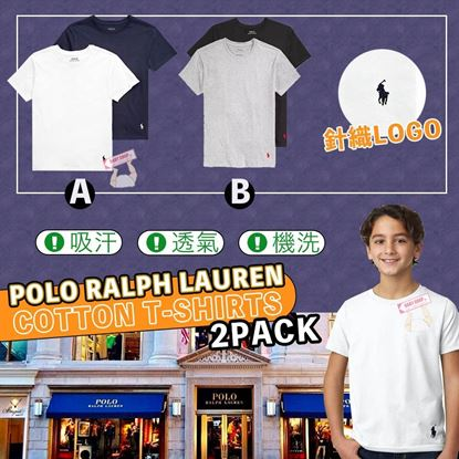 Picture of *貨品已截單* A P4U 空運: Ralph Lauren Polo 中童短袖上衣(一套兩件)