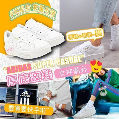 Picture of **貨品已截單**A P4U 10底: ADIDAS SUPER CASUAL 厚底波鞋(白色)