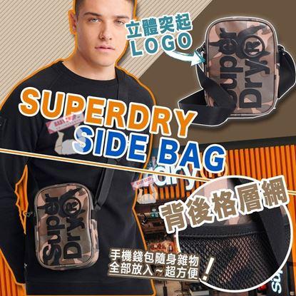 Picture of *貨品已截單* A P4U 10底: Superdry Side Bag 斜咩袋