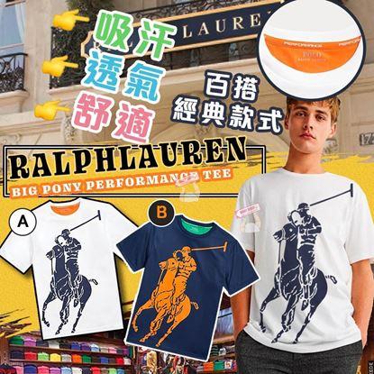 Picture of *貨品已截單* A P4U 空運: Ralph Lauren 中童短袖衫