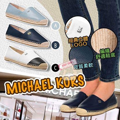Picture of *貨品已截單*A P4U 11中: Michael Kors Kendrick 平底鞋