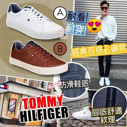 Picture of *貨品已截單* A P4U 11中: Tommy Hilfiger 男裝休閒運動鞋