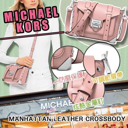 Picture of *貨品已截單* A P4U 11中: Michael Kors Manhattan 斜咩袋